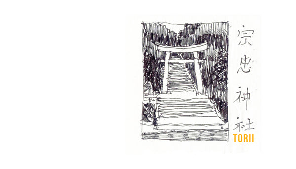sketch of Torii gate