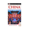 CHINA  EYE WITNESS - Comprar online en Santiago Chile