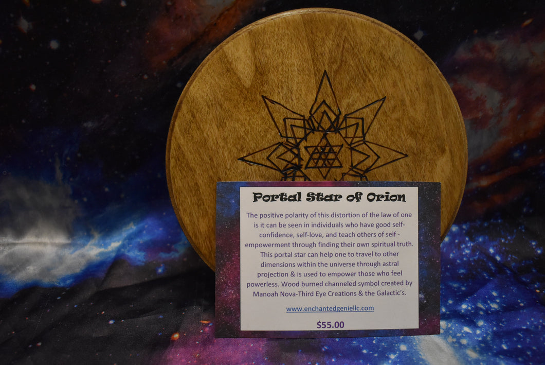 Portal Star of Orion Art Plaque
