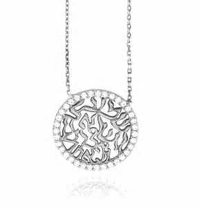 Sterling Silver CZ Shema Pendant - from Holsten Jewelers