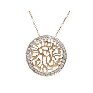 Sterling Silver/Gold Plated  Shema Pendant with CZ's - from Holsten Jewelers