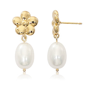 Lady's Yellow 14 Karat Small Flower Stud W Pearl Drop Earrings