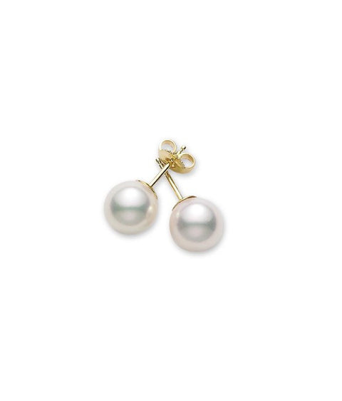 14 Karat 5-5.5Mm Pearl Studs Earrings - from Holsten Jewelers