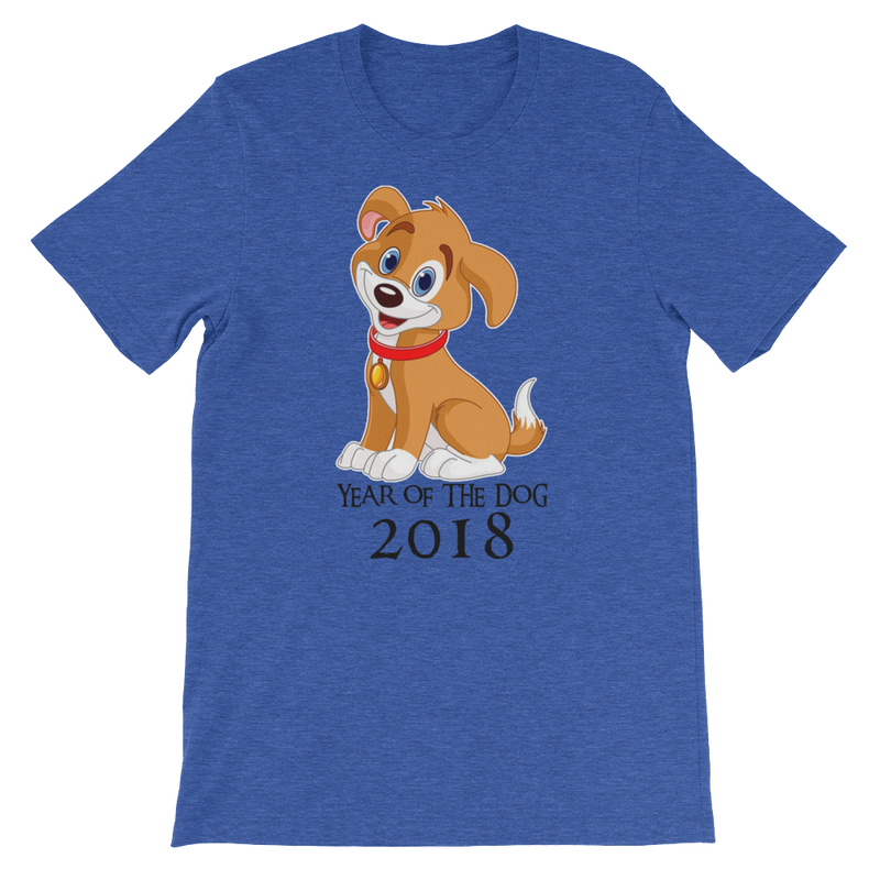 Year of the Dog 2018