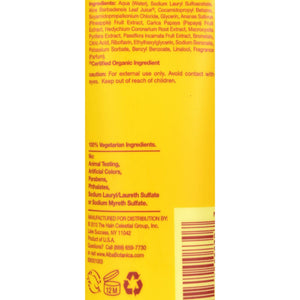 Alba Botanica Hawaiian Body Wash Passion Fruit - 7 Fl Oz