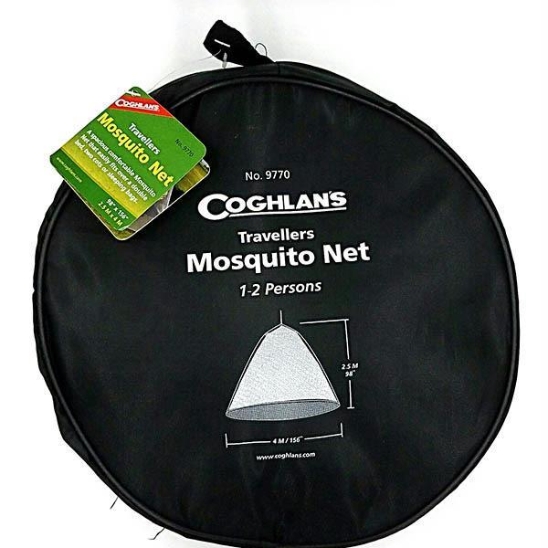 Coghlans Travellers Mosquito Net with Carry Bag Black
