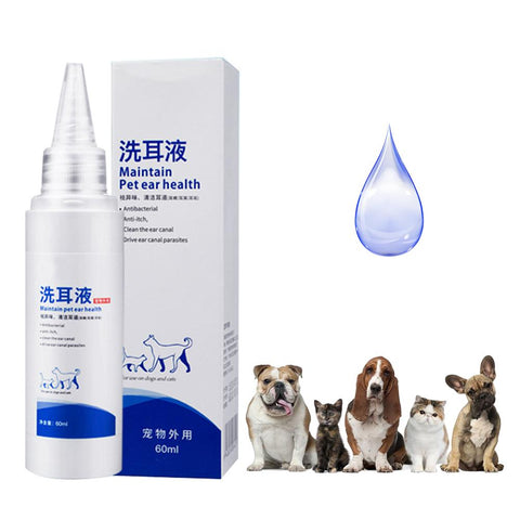 Pet Cat Ear Drops Dog Ear Inflammation Anti-dog Ear Mite Medicine