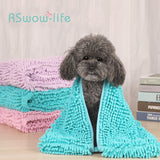 Dog Absorbent Towel Polyester Cotton Absorbent