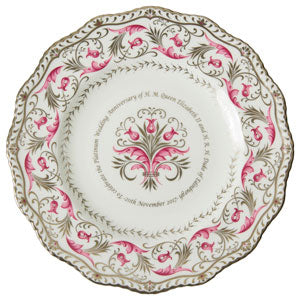 Royal Crown Derby 70th Wedding Anniversary Gadroon Plate Ltd Edn 500