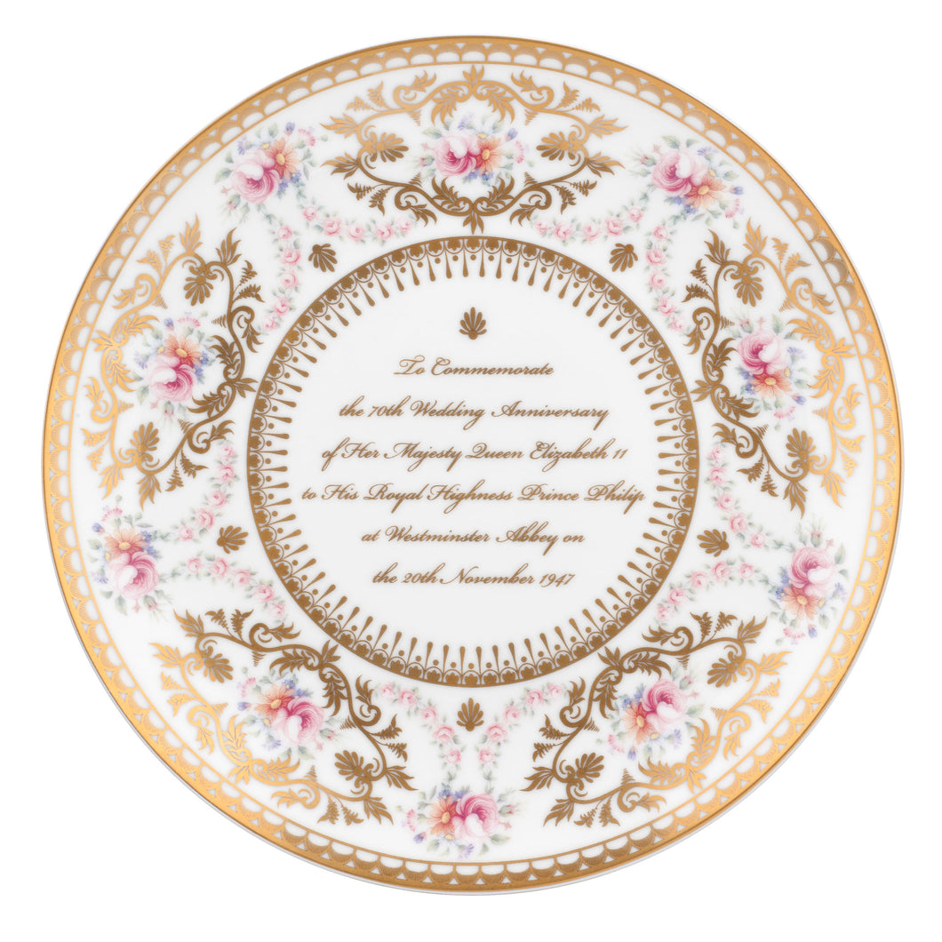 Royal Worcester 70th Wedding Anniversary Plate (20cm) - LAST FEW AVAILABLE!