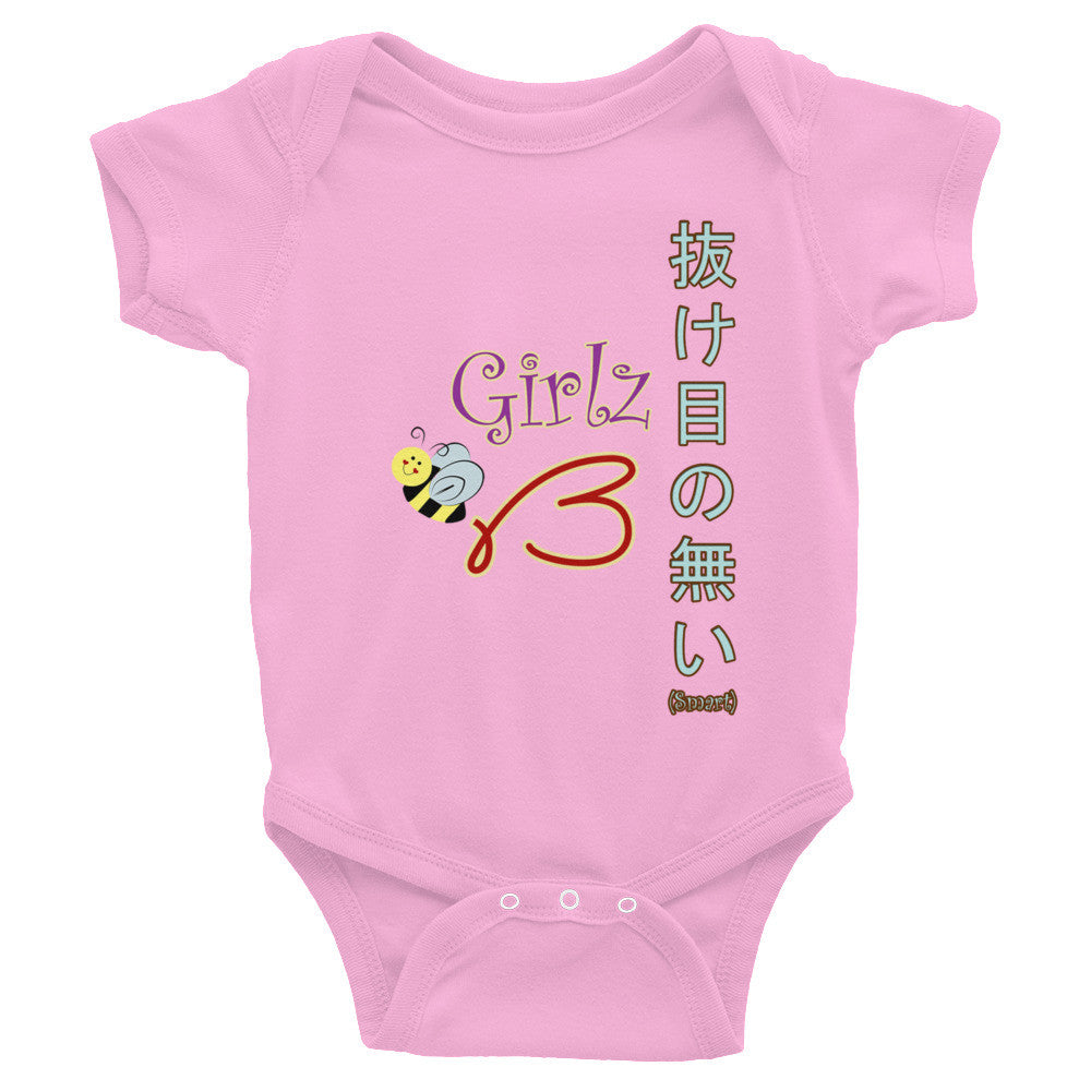 Infant Bodysuit - Japanese (Smart) Design