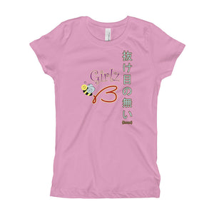 Girl's T-Shirt - Japanese (Smart) Design