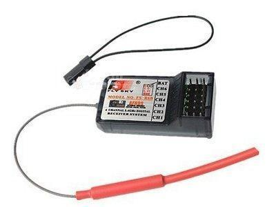 FlySky fs-r6b 6 channel receiver