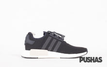 NMD_R1 x Footlocker Australia - Light Brown (New)