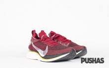 pushas-nike-VaporFly-4%-Flyknit-Gyakusou-Team-Red