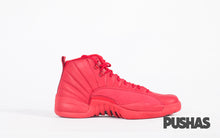 Air Jordan 12 Retro 'Gym Red' (New)