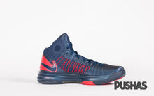 Lunar Hyperdunk 2012 - Obsidian/University Red (New)