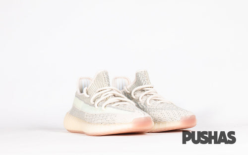 Yeezy Boost 350 V2 'Citrin Reflective' (New)