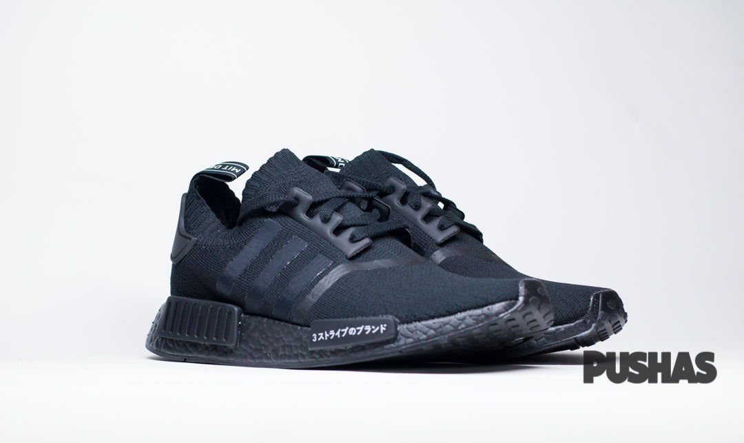 NMD_R1 PK 'Japan Pack' - Triple Black (New)