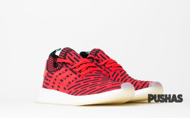 NMD_R2 PK 'Core Red' (New)