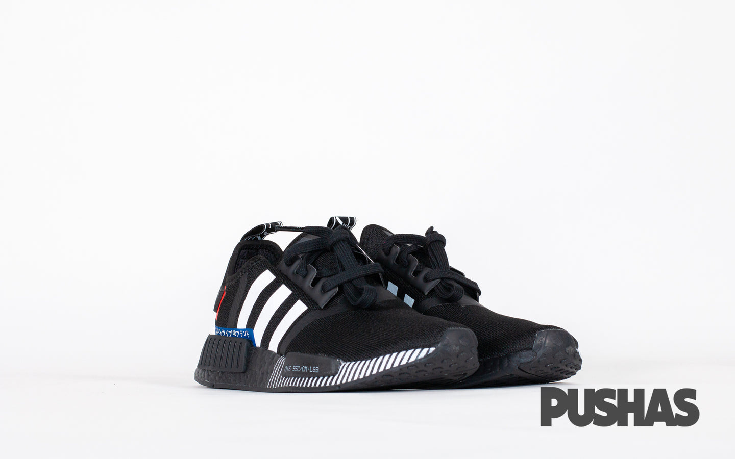 pushas-adidas-NMD-R1-Japan-Pack-Black-2020