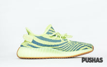 Yeezy Boost 350 V2 'Frozen Yellow' 2018 (New)