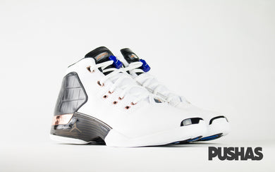 pushas-Air-Jordan-17-Copper