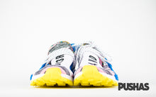NMD x Pharrell Human Race Trail 'Solar Pack' - Yellow (New)