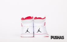 Air Jordan 1 Mid 'Hare' (New)