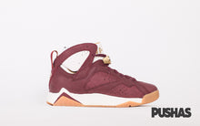Air Jordan 7 'Cigar' (New)