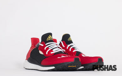 pushas-Adidas-Solar-HU-Glide- Pharrell-Williams-Chinese-New-Year