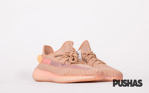 pushas-adidas-Yeezy-Boost-350-V2-Clay