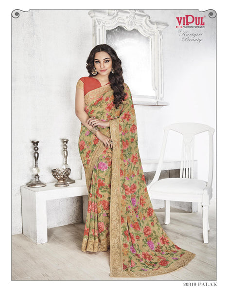 Beige Georgette Printed with Embroidery Lace border Saree VipHyp20319