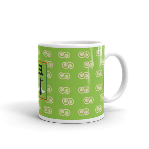 Great wealth picture mug