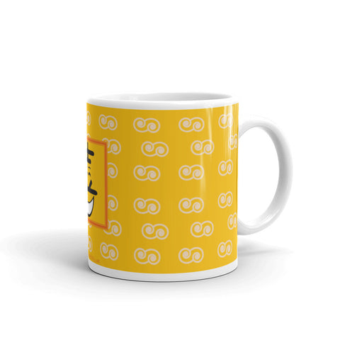 17A054PMUG - Great happiness picture mug