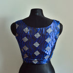 Brocade Blouse ~ Dark Blue ~ 2