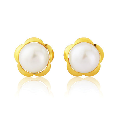 9ct. Freshwater Pearl Stud Earrings
