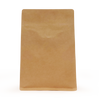 Brown Craft Bag - Cypher Roastery