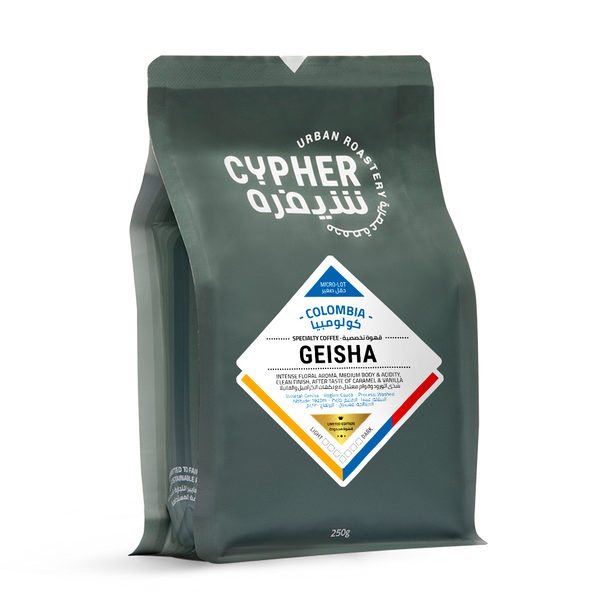 GEISHA - Cypher Roastery