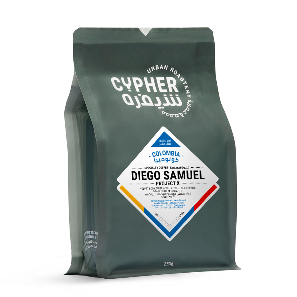 DIEGO SAMUEL PROJECT X - Cypher Roastery