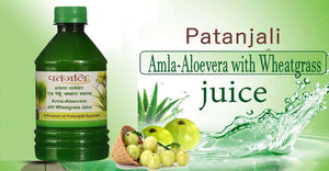 Patanjali Amla Aloevera With Wheat Grass Juice - Ingredients, Composition, Properties, Health Benefits, Usage
