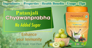 Patanjali Chyawanprabha (Sugar-Free) - Ingredients, Properties, Health Benefits, Usage, Tips