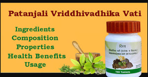 Patanjali Vriddhivadhika Vati - Ingredients, Composition, Properties, Health Benefits, Usage
