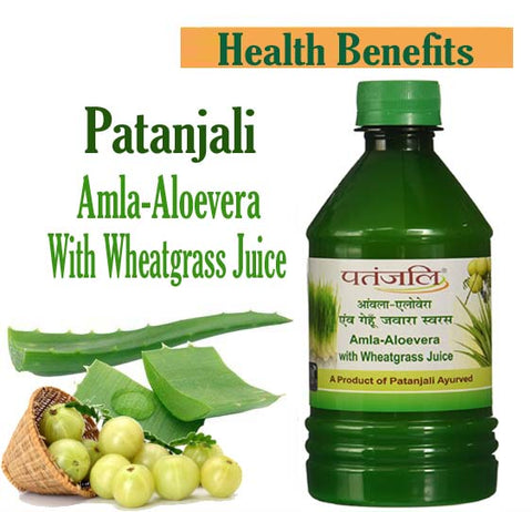 Patanjali Amla Aloevera With Wheat Grass Juice health benefits