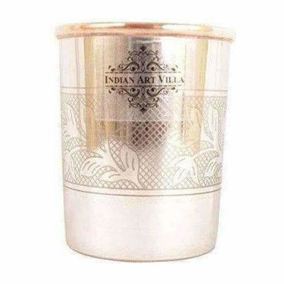 Embossed Design Steel Copper Glass Tumbler (250ml) - Set of 2