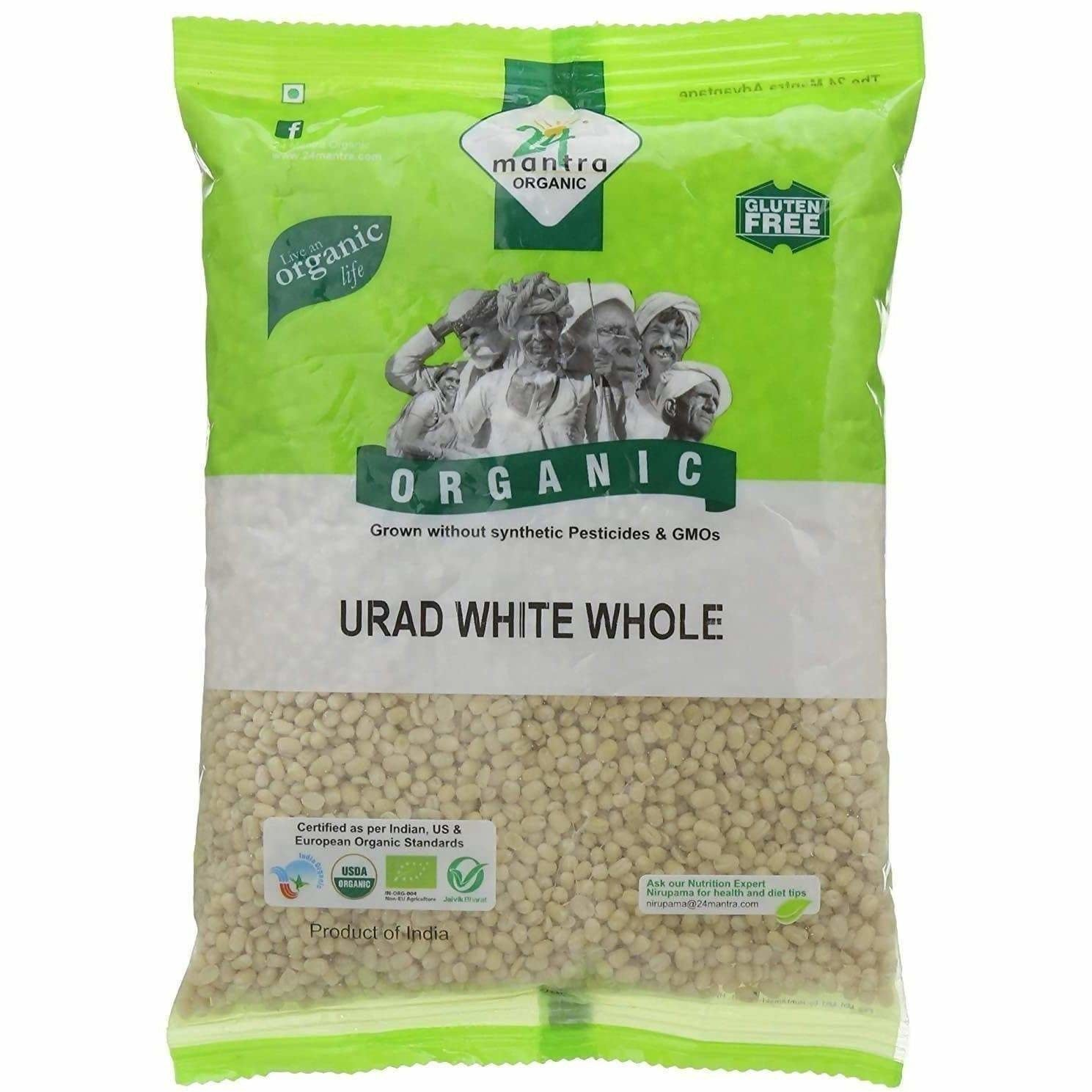 24 Mantra Organic Urad Dal,White Whole