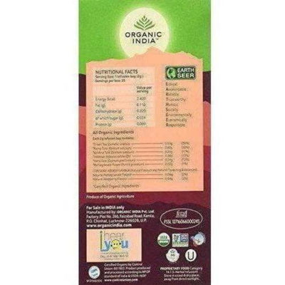 Organic India Tulsi Green Tea, Pomegranate, 25 Tea Bags - Distacart
