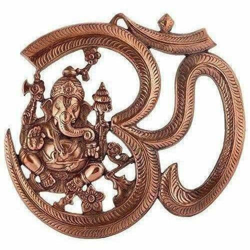 Lord Ganesha Metal Wall Hanging