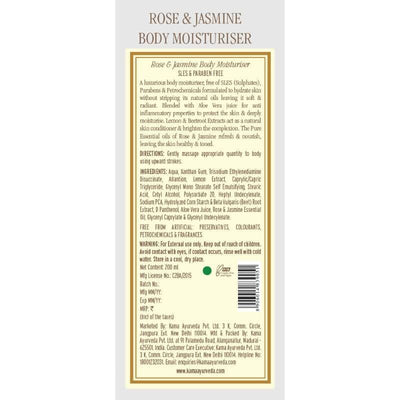 Kama Ayurveda Rose & Jasmine Body Moisturiser Ingredients