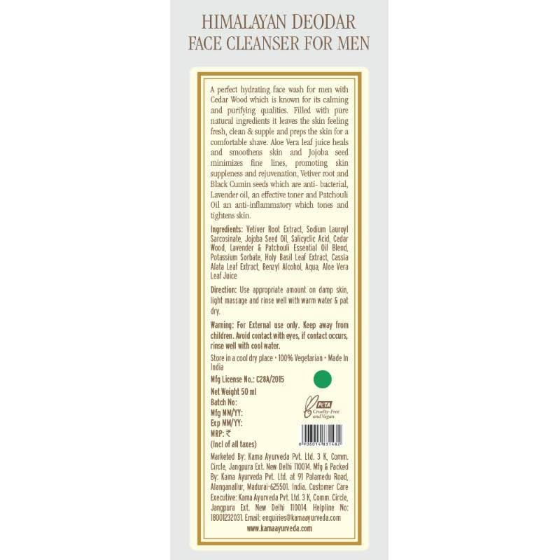 Kama Ayurveda Himalayan Deodar Face Cleanser For Men - Distacart